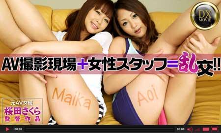 Heyzo動画から強烈なお姉さんのMaikaと宮間葵が同時に男に跨り腰を振る